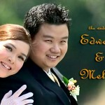 Edward & Melita Wedding
